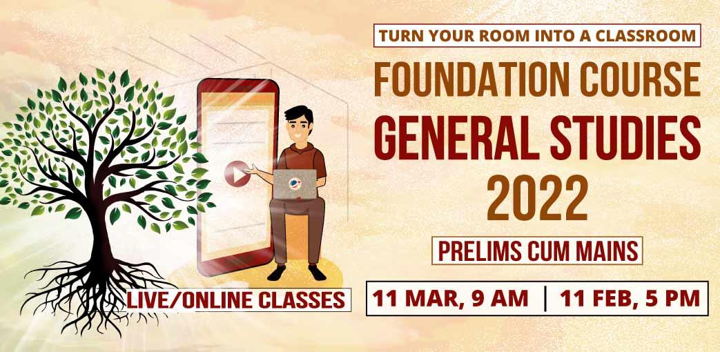 Live/Online GS Foundation Course 2021