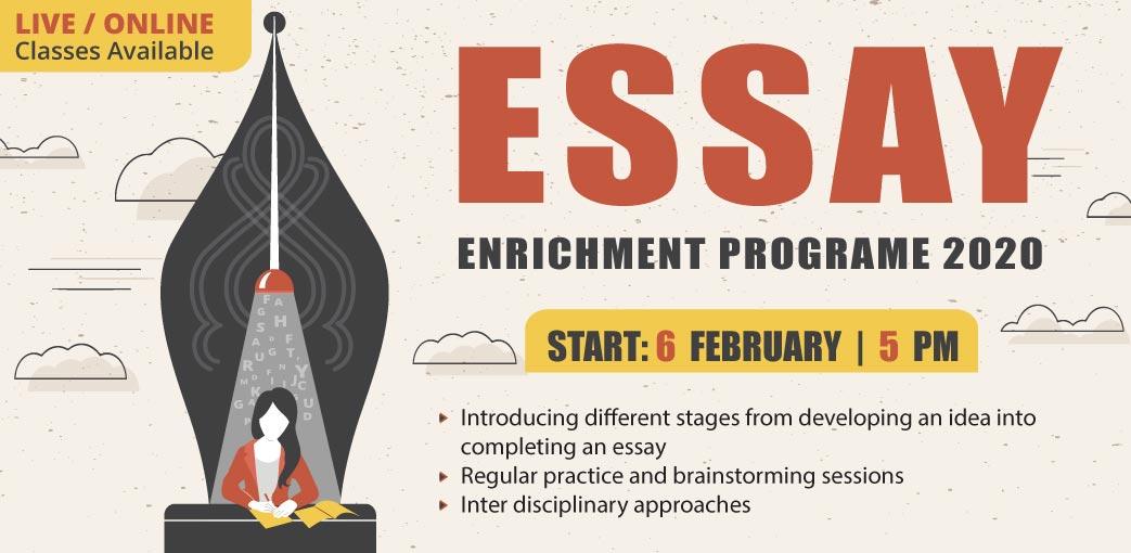 Essay Enrichment 2021