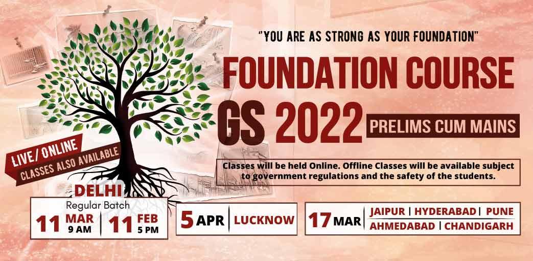 Foudation Course General Studies Prelims cum Mains 2021