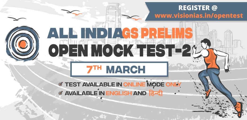 Open Test 1