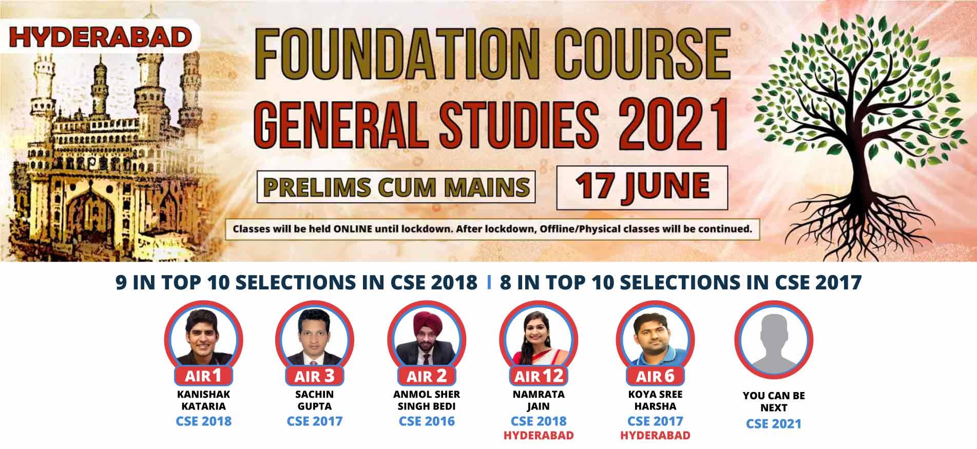Foundation Course
