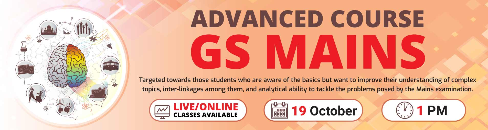 ADVANCED COURSE GS MAINS