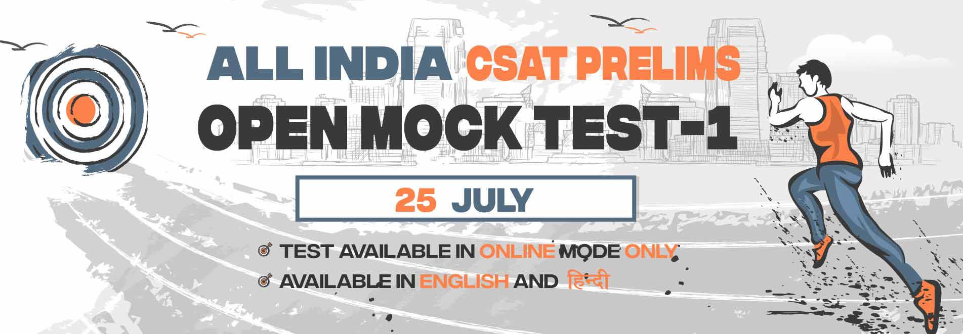 All India Open Mock Test